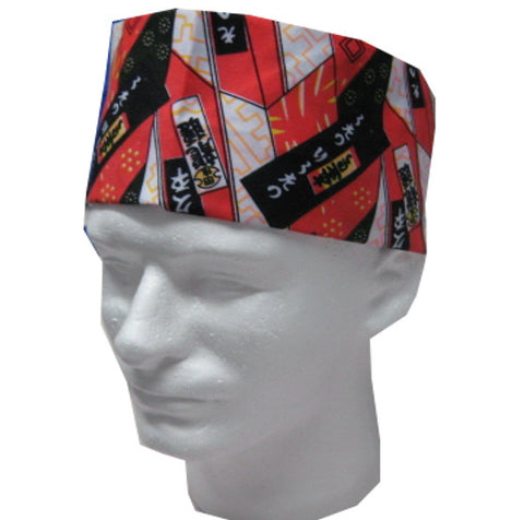 Sushi Chef Mesh Top Skull Hat Japanese Symbol Prints in red - Fashion Designz Uniforms