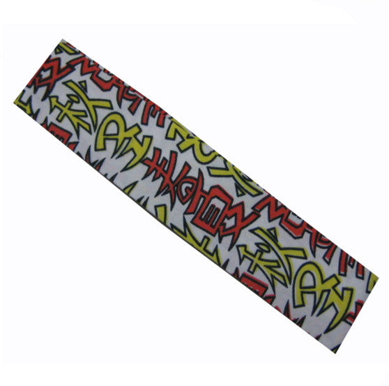 Sushi chef headband Japanese symbol prints on white - Fashion Designz Uniforms