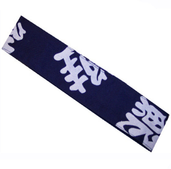 Fashion Designz Sushi chef headband Japanese symbols on Dark Blue - Fashion Designz Uniforms