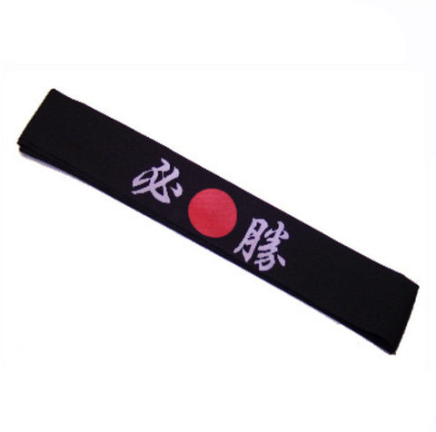 Sushi chef headband Japanese Symbol VICTORY in black - Fashion Designz Uniforms
