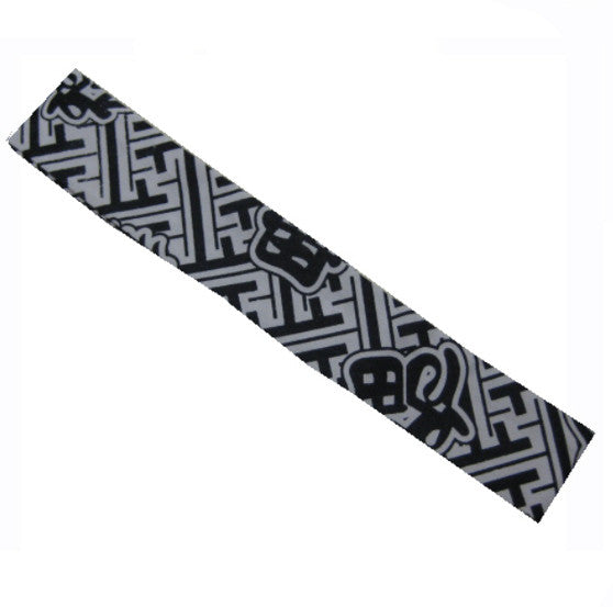 Sushi chef headband Japanese Symbols - Fashion Designz Uniforms