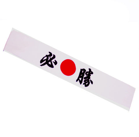 Sushi chef headband Japanese Symbol VICTORY in white - Fashion Designz Uniforms