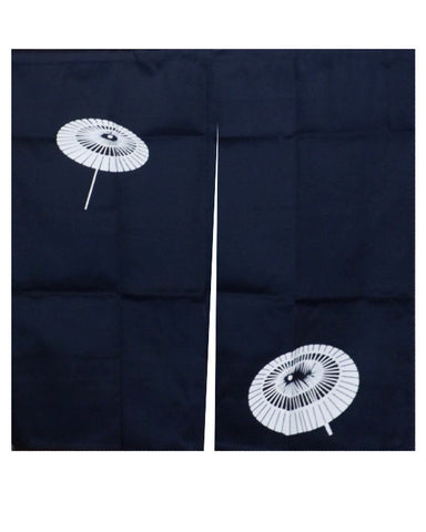 Japanese Restaurant Doorway Curtain Two Umbrellas in Dark Blue - Fashion Designz Uniforms