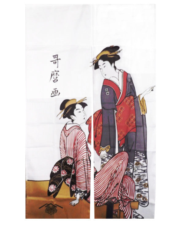 Japanese Restaurant Doorway Curtain Two Japanese Ladies - Fashion Designz Uniforms
