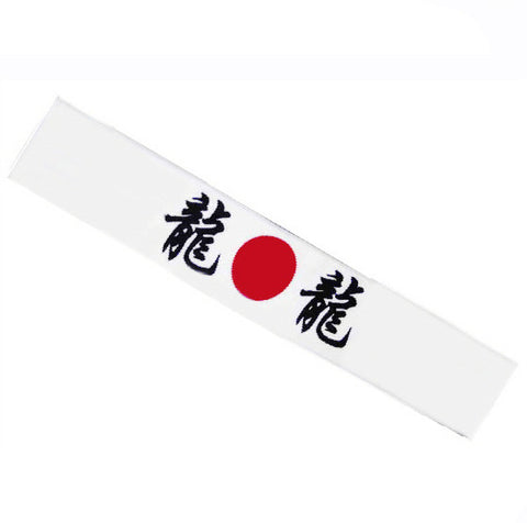 Sushi chef Headband Japanese Symbol DRAGON in white - Fashion Designz Uniforms