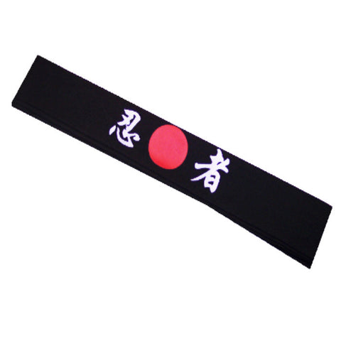 Sushi Chef Headband Japanese Symbol NINJA in black - Fashion Designz Uniforms