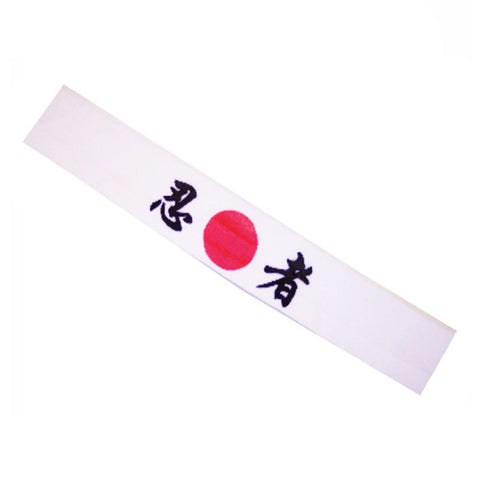 Sushi Chef Headband Japanese Symbol NINJA in white - Fashion Designz Uniforms