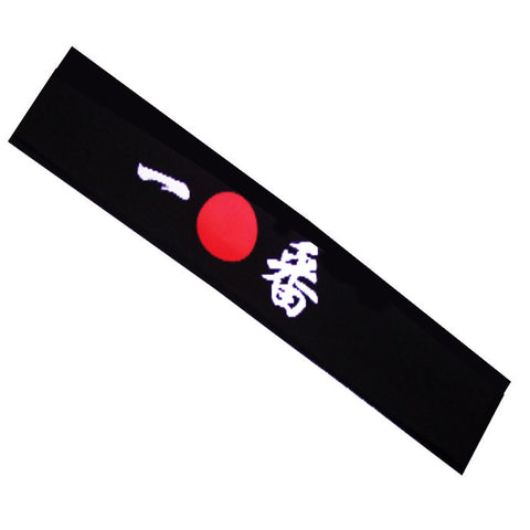 Sushi chef headband Japanese Symbol NUMBER ONE in black - Fashion Designz Uniforms