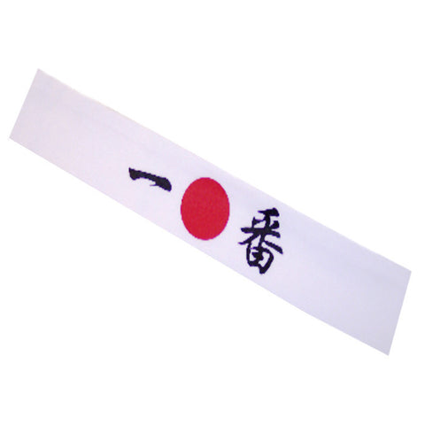 Sushi chef headband Japanese Symbol NUMBER ONE in black in white - Fashion Designz Uniforms