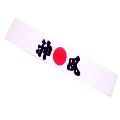 Sushi chef headband Japanese Symbol STRONG in white - Fashion Designz Uniforms