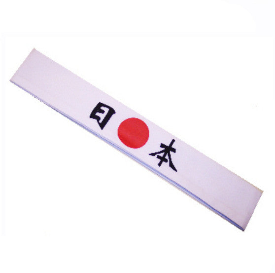 Sushi chef headband Japanese symbol JAPAN - Fashion Designz Uniforms