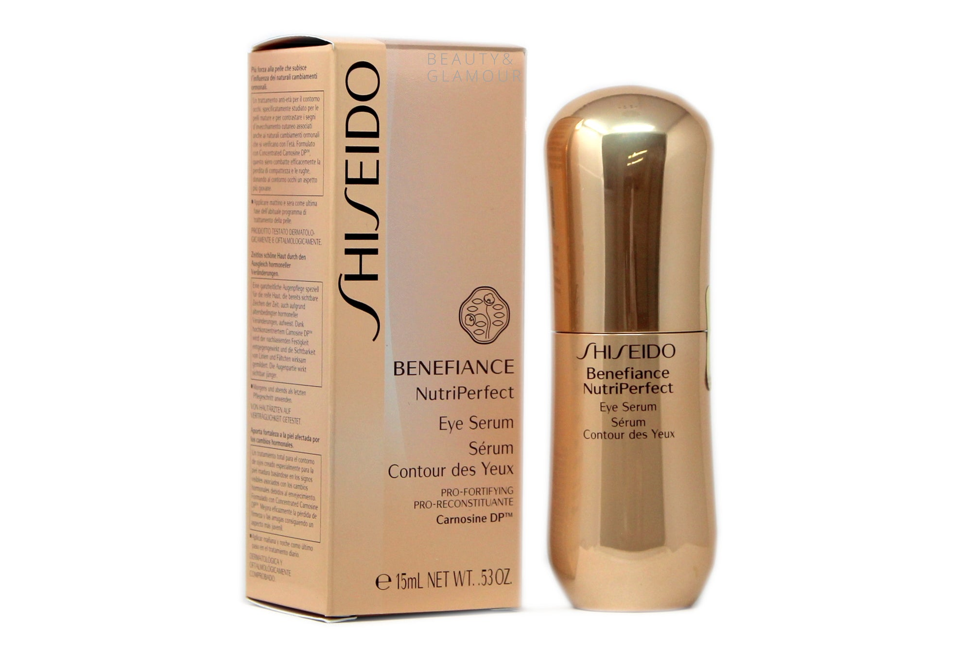 SHISEIDO BENEFIANCE NUTRIPERFECT EYE SERUM PRO-FORTIFYING