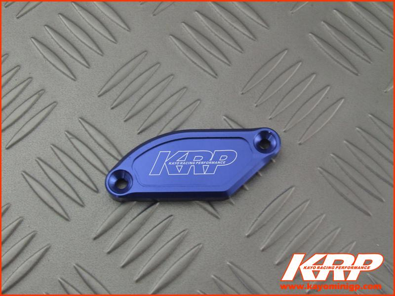 KRP-Blue Aluminium Front Brake Master Cylinder CNC Cover for Kayo MiniGP MR150 MR250