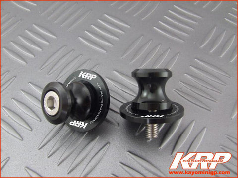 KRP-CNC Aluminium Swingarm Spools - Black for Kayo MiniGP MR150 MR250