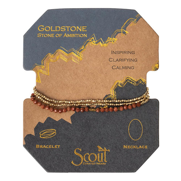 Delicate Stone Stack Bracelet/Necklace: Goldstone