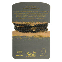 Stone Wrap Bracelet/Necklace: Lava Stone