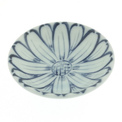Blue and White Chrysanthemum Saucer