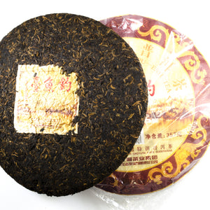 Diao Yu Tai Pu Ehr Cake Shou 2007 - Todd & Holland Tea Merchants