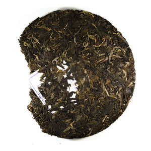 Wild Arbor Pu Erh Cake Sheng 2006 Ancient Tree - Todd & Holland Tea Merchants
