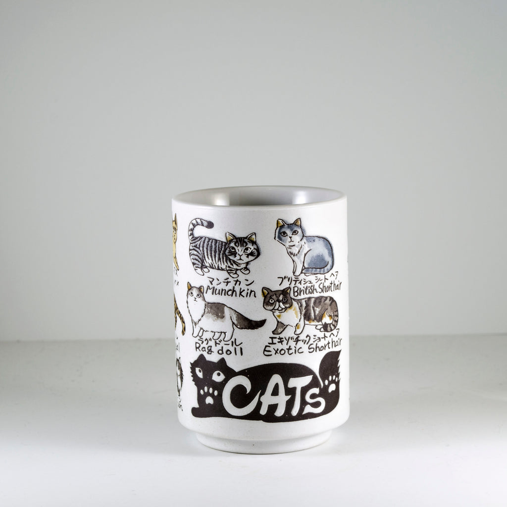 Favorite Cats Cup - Todd & Holland Tea Merchants
