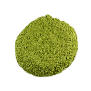 Uji Matcha Supreme - Todd & Holland Tea Merchants