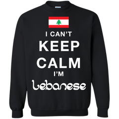 Lebanese Republic Shirts Can't Keep Calm I'm a Lebanese T-shirts Hoodies Sweatshirts