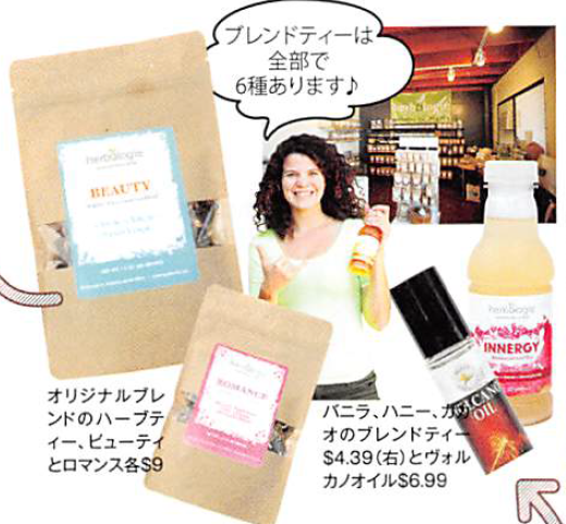 Japanese Guide Book Feature with Adrienn