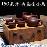 Outdoor Portable Bamboo Box Travel Tea Set - 01 Style - Bamboo Tables & Trays