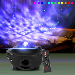 Galaxy Star Light Projector
