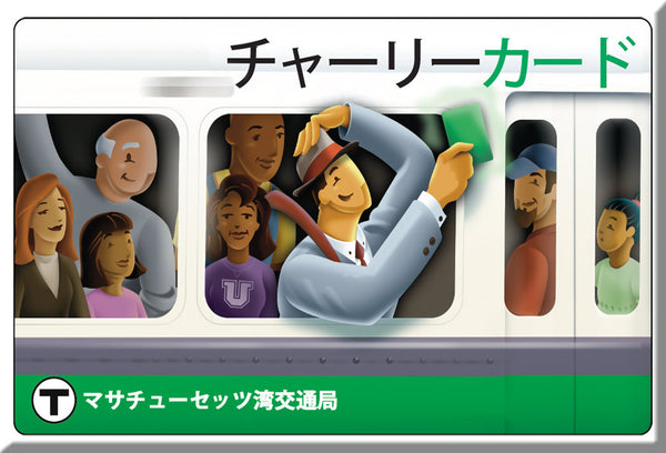 CharlieCard Japanese Magnet