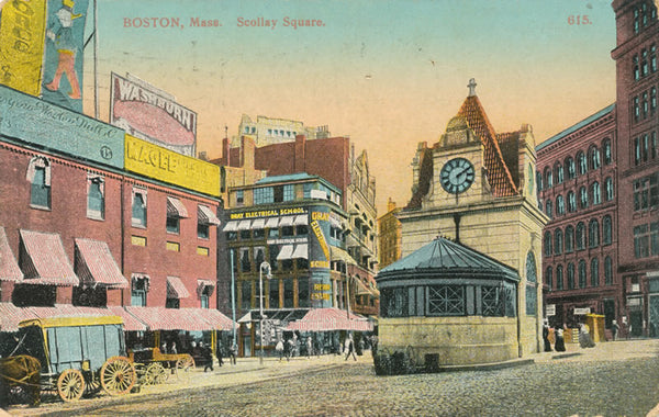 Scollay Square Station Head House