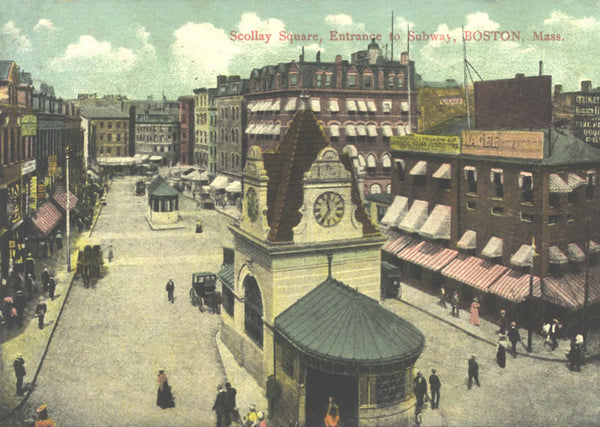 Scollay Square Station Head Houses