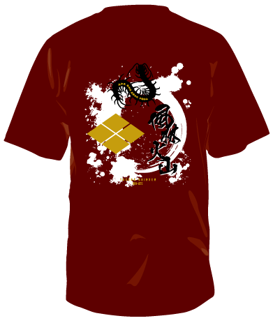 Shinobiya Original T-Shirt: Takeda Shingen