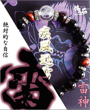 Lucky Stone Bracelet: Thunder God