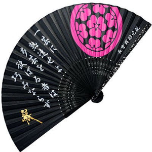 Silk Hand Fan: Chosokabe Motochika