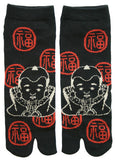 Japanese Tabi Socks: Men's Sneaker