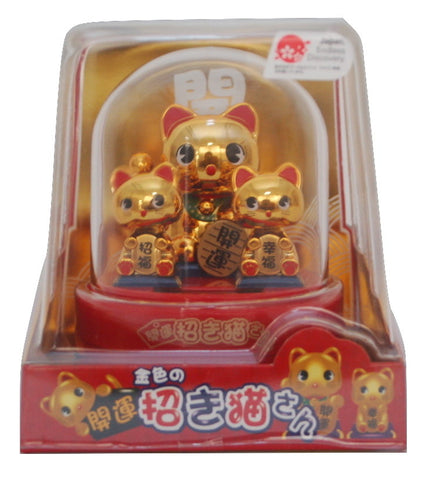 Solar Figure: Three Lucky Cats