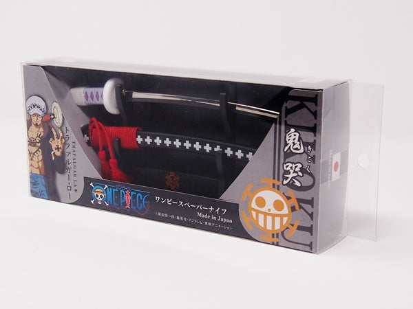 One Piece Paper Knife - Kitoku