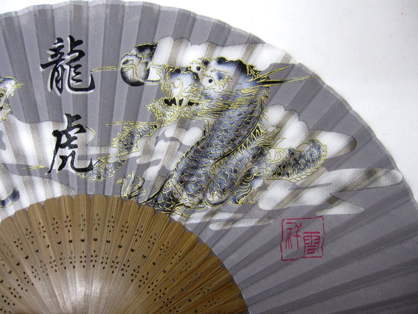 Silk Hand Fan Tiger & Dargon Gold 504-900 OUTLET SALE EU