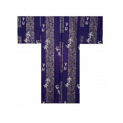 Men's Yukata: General Hideyoshi