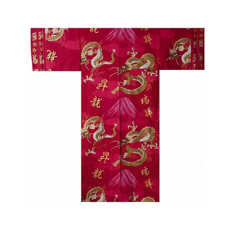 Men's Yukata: Mount Fuji Dragon