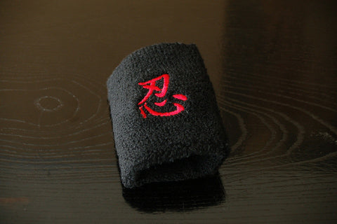 Ninja Training Wrist Band