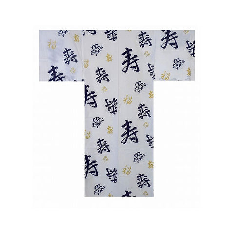 Men's Yukata: Happy Longevity