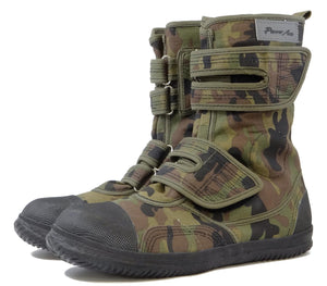 Rikio High Guard Power Ace Work Boots Camouflage Green