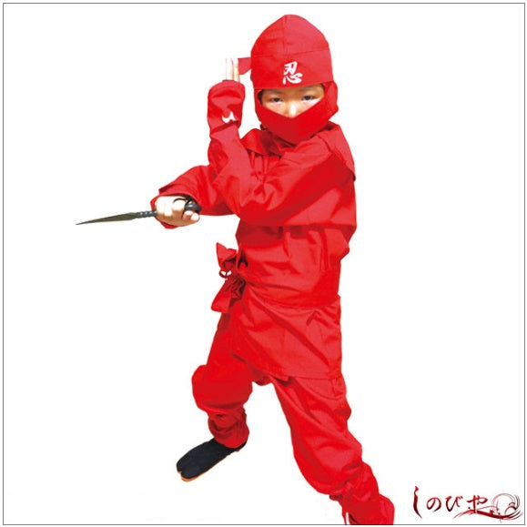 Perfect Ninja Set (for Kids)・Red Shinobu