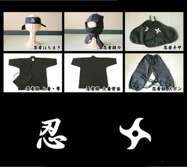 Ninja Suit Set (for Adult)・Black