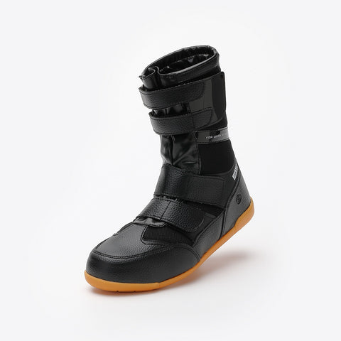"Marugo ""Kiwami"" Safety Boots with Steel Toe and Velcro"