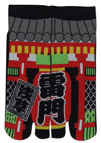 Shinobiya Original Tabi Socks: Kaminarimon