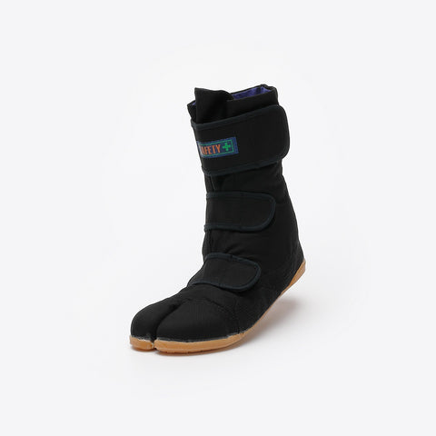 Marugo Magic Safety Tabi Boots with Resin Toe and Velcro