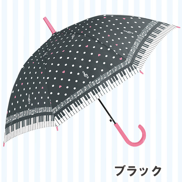 Polka Dot Music Umbrella